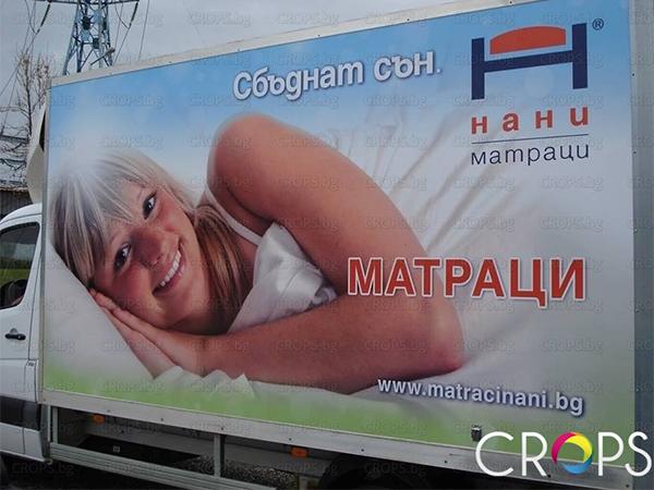 Advertising agency in Sofia, Advertising agency in Bulgaria