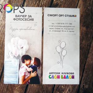 Print Gift Vouchers